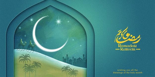 Vacaciones de ramadán kareem con desierto nocturno y luna creciente gigante