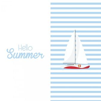 En vacaciones de verano, diseño de fondo de tarjeta de verano.
