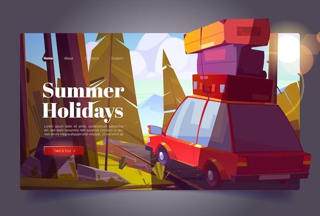Vacaciones de verano página de aterrizaje de dibujos animados viaje en automóvil viaje por el bosque en viaje de vacaciones en automóvil con bolsas en el techo que van al camino rural con árboles alrededor del tour camping familiar