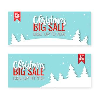 Vale de gran venta de navidad