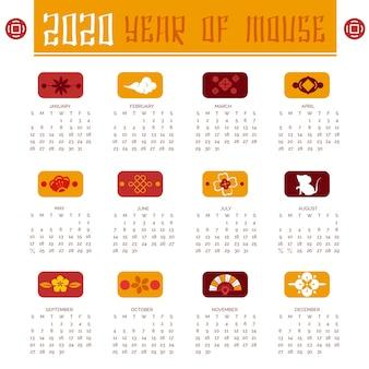 Varios dibujos cada mes en el calendario del año nuevo chino