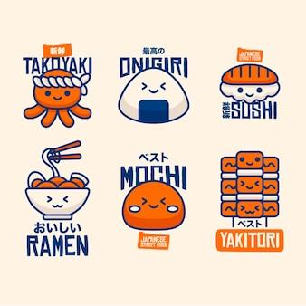 Varios logo de comida callejera de diseño plano