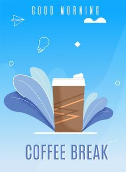 Vaso desechable plano marrón con bebida de café caliente.