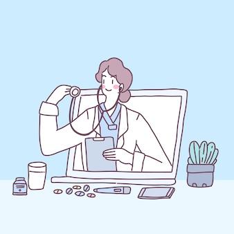 Vea videollamadas o haga videollamadas de médicos en su computadora portátil.