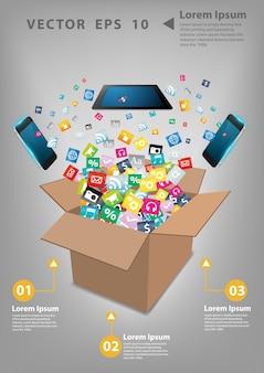Vector abrir caja con nube de icono de aplicación colorido