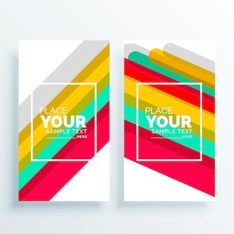 Vector de baners de rayas de colores abstractos