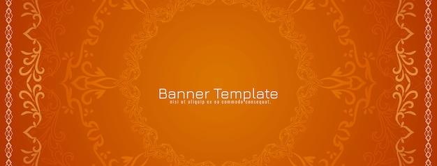 Vector de banner de diseño étnico decorativo abstracto