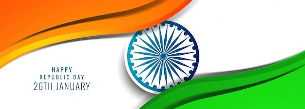 Vector de banner de onda hermosa bandera india
