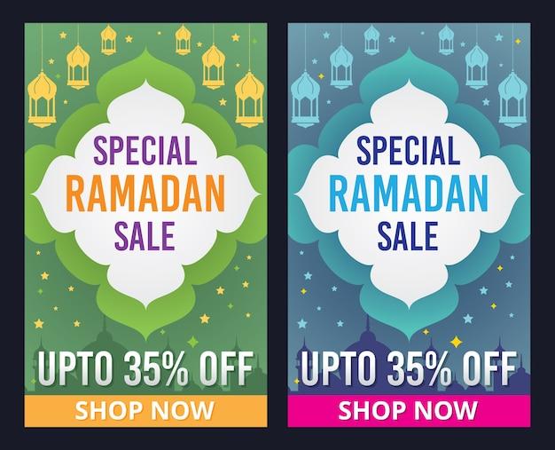 Vector conjunto de banner de venta de ramadán kareem.
