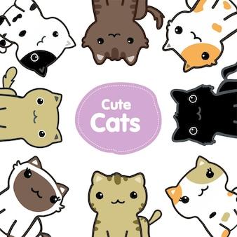 Vector de conjunto de dibujos animados de gatos lindos