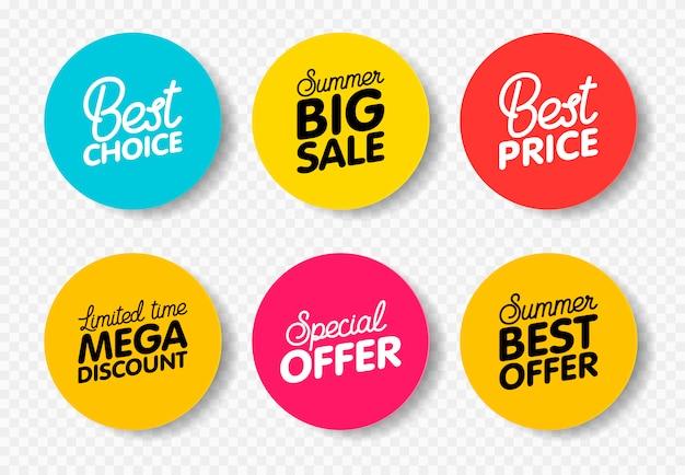 Vector conjunto de etiquetas coloridas modernas para saludos y promoción.