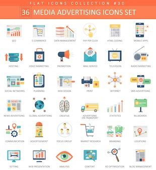 Vector conjunto de iconos planos de color de publicidad de medios. diseño de estilo elegante.