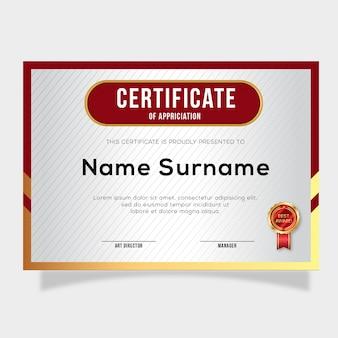 Vector de plantilla de fondo de certificado profesional