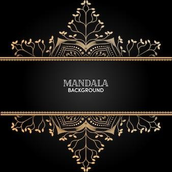 Vector decorativo del ornamento de la mandala del oro con el fondo negro