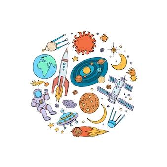 Vector dibujado a mano elementos espaciales en forma de círculo