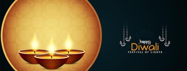 Vector de diseño de banner de celebración de festival cultural de diwali feliz