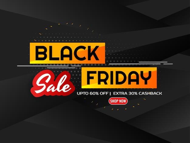 Vector de diseño de banner de concepto de venta de viernes negro realista