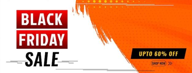 Vector de diseño de banner de descuento de venta de viernes negro promocional