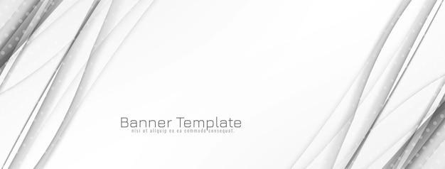Vector de diseño de banner de estilo de onda gris y blanco decorativo
