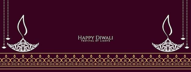 Vector de diseño de banner hermoso elegante feliz festival de diwali