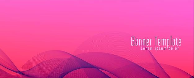 Vector de diseño de banner de onda con estilo abstracto
