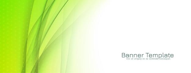 Vector de diseño de banner de onda verde elegante abstracto