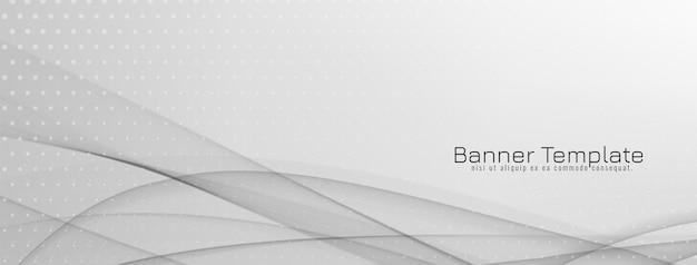 Vector de diseño de banner ondulado elegante gris y blanco abstracto