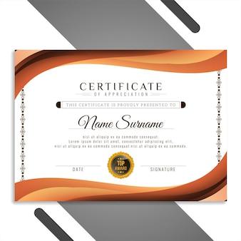 Vector de diseño de certificado hermoso de onda marrón que fluye