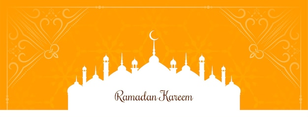 Vector de diseño de fondo amarillo elegante festival de ramadán kareem