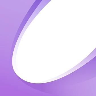 Vector de diseño de fondo de curva púrpura
