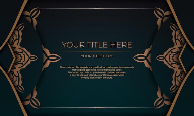 Vector diseño de invitación listo para imprimir con adornos vintage. plantilla de banner verde oscuro con adornos de lujo para su diseño.
