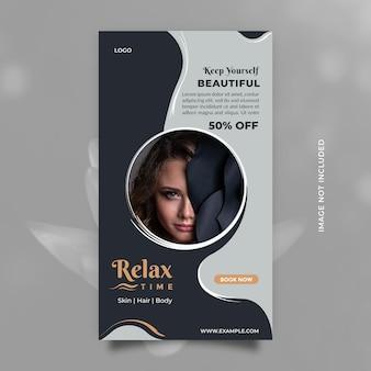 Vector de diseño de promoción de cuidado de belleza moderno para promoción de productos de belleza y algo natural