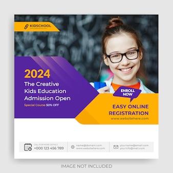 Vector de diseño de publicación de redes sociales de admisión escolar para niños premium