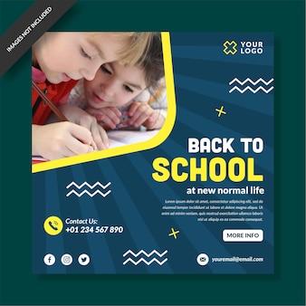 Vector de diseño de publicación de redes sociales de regreso a la escuela