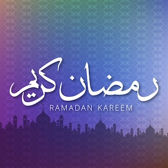 Vector de diseño de ramdan kareem con estilo único