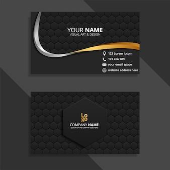 Vector de diseño de tarjeta de visita profesional moderna