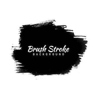 Vector de diseño de trazo de pincel acuarela negra decorativa