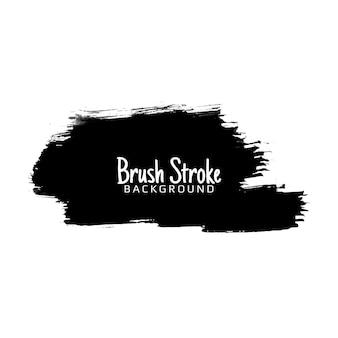 Vector de diseño de trazo de pincel acuarela negro abstracto