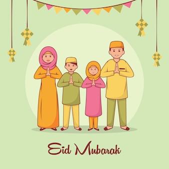 Vector de eid mubarak