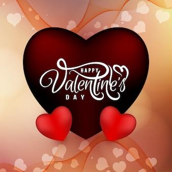 Vector elegante del fondo del amor del día de tarjeta del día de san valentín