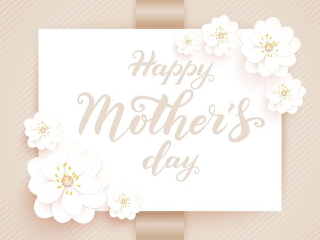 Vector elegante tarjeta de feliz día de las madres