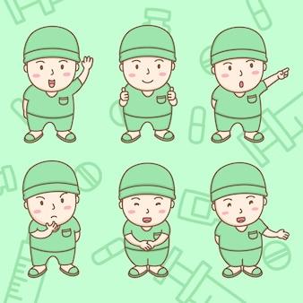 Vector de elemento de diseño de personaje de dibujos animados lindo médico con vestido quirúrgico en varias acciones