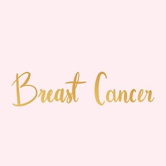 Vector de estilo de tipografía de cáncer de mama
