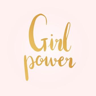 Vector de estilo de tipografía de poder de niña