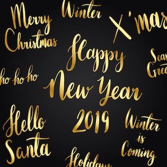 Vector de estilo de tipografía de vacaciones de navidad