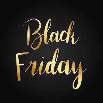 Vector de estilo de tipografía de viernes negro