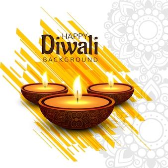 Vector de fondo abstracto feliz festival de diwali tarjeta