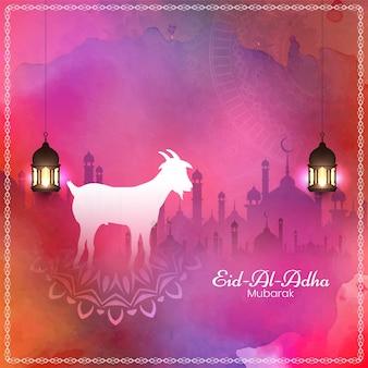Vector de fondo acuarela colorida abstracta eid al adha mubarak