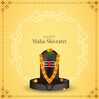 Vector de fondo amarillo suave happy maha shivratri festival
