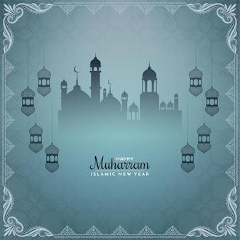 Vector de fondo azul suave happy muharram y año nuevo islámico